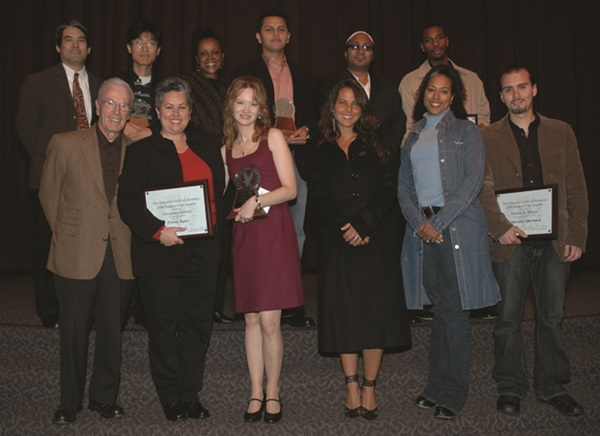 2004 Student Film Awards